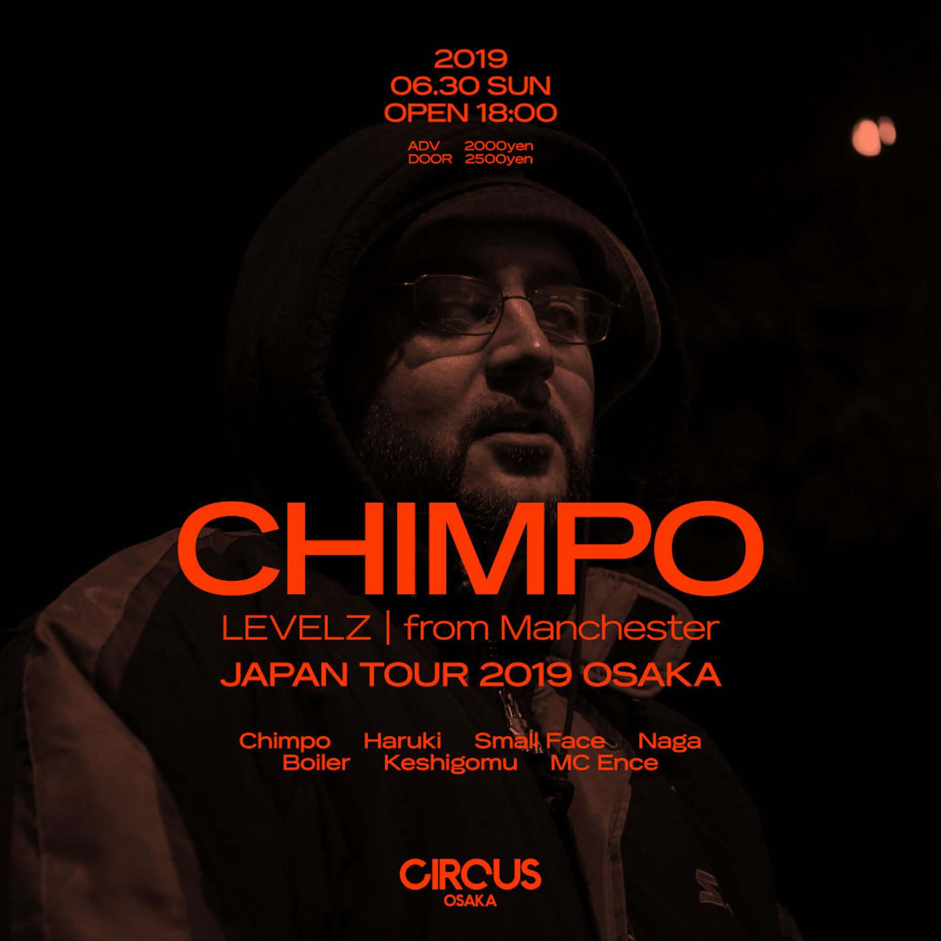 マンチェスターのベース・ミュージック・シーン筆頭LVLZの中心人物、CHIMPOが今週末CIRCUSに登場 music190628_lvlz_chimpo_1-1920x1920