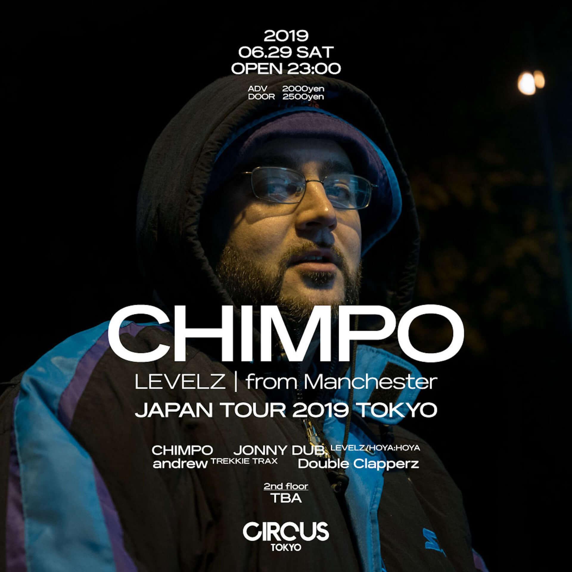マンチェスターのベース・ミュージック・シーン筆頭LVLZの中心人物、CHIMPOが今週末CIRCUSに登場 music190628_lvlz_chimpo_2-1920x1920