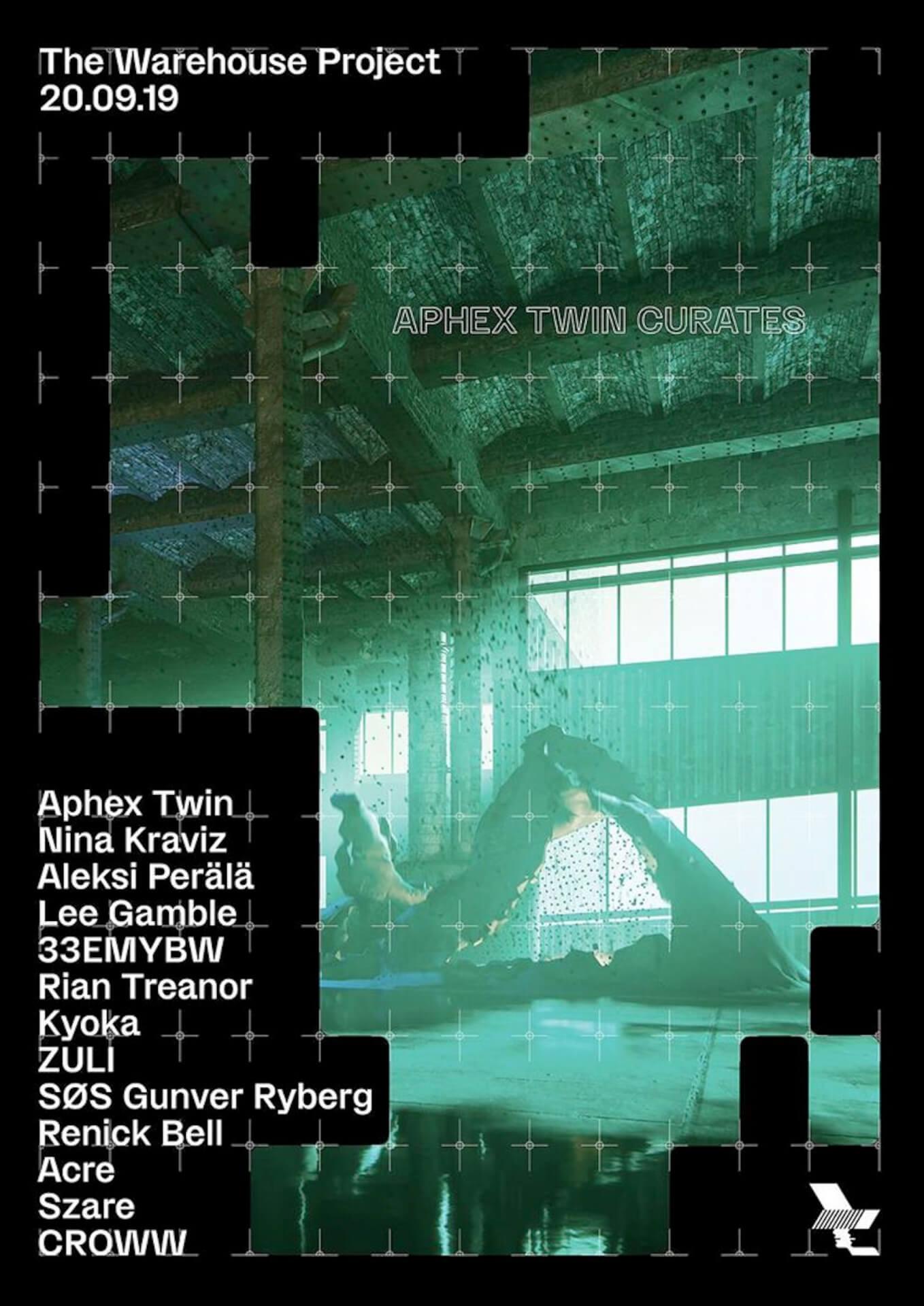 フェス<Warehouse project>のAphex Twinキュレート枠に日本人女性アーティスト・Kyokaの出演が決定 aphextwin