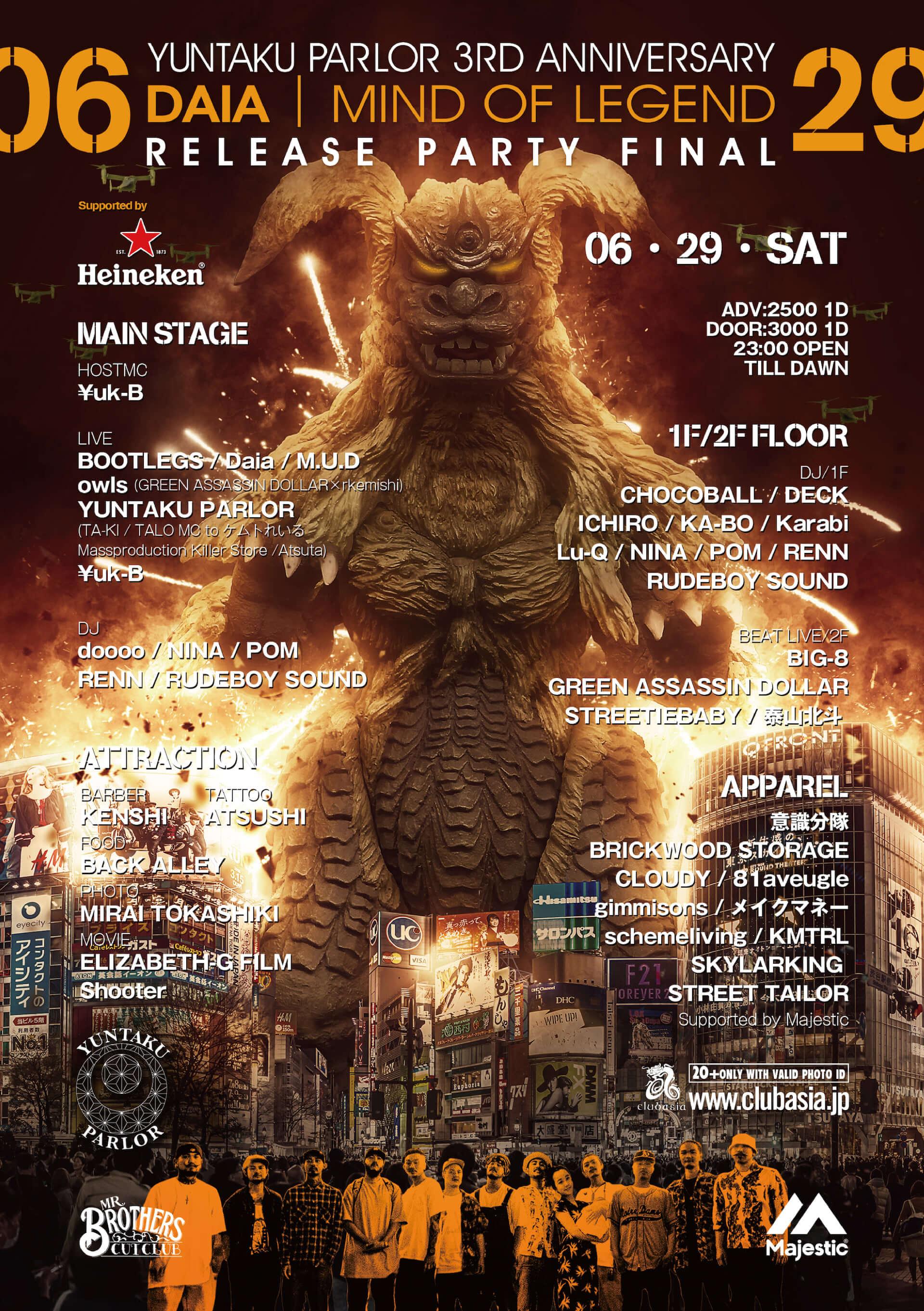 今宵、渋谷が沖縄に染まる!Daia『MIND OF LEGEND』ツアーファイナル×<YUNTAKU PARLOR>3周年合同開催 music190629yunpara_info-1920x2722