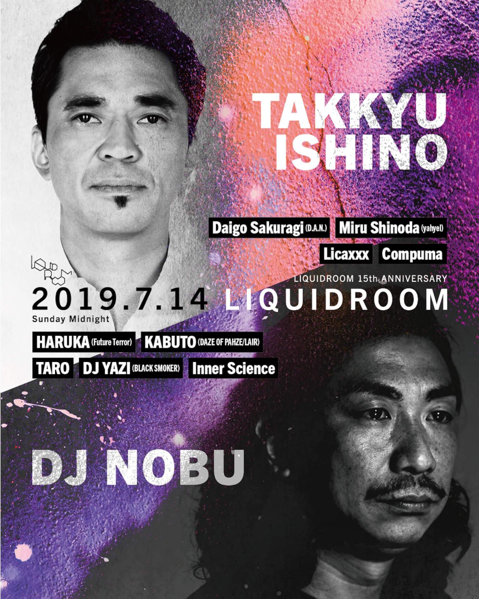 石野卓球×DJ NOBUのオールナイトイベントに、FUTURE  TERRORよりHaruka、BLACK SMOKERよりDJ YAZI、KABUTO、TARO、Inner Scienceなどが出演決定 music190629-liquidroom15th-1