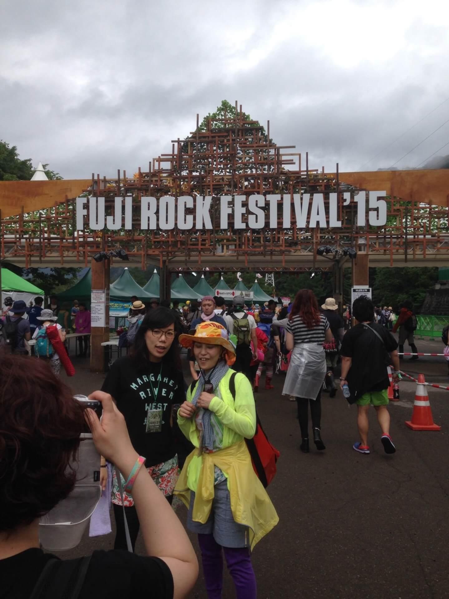25人に訊く<FUJI ROCK FESTIVAL 2019>にいく理由|#07 しんり(飲む部社長) S__52576278