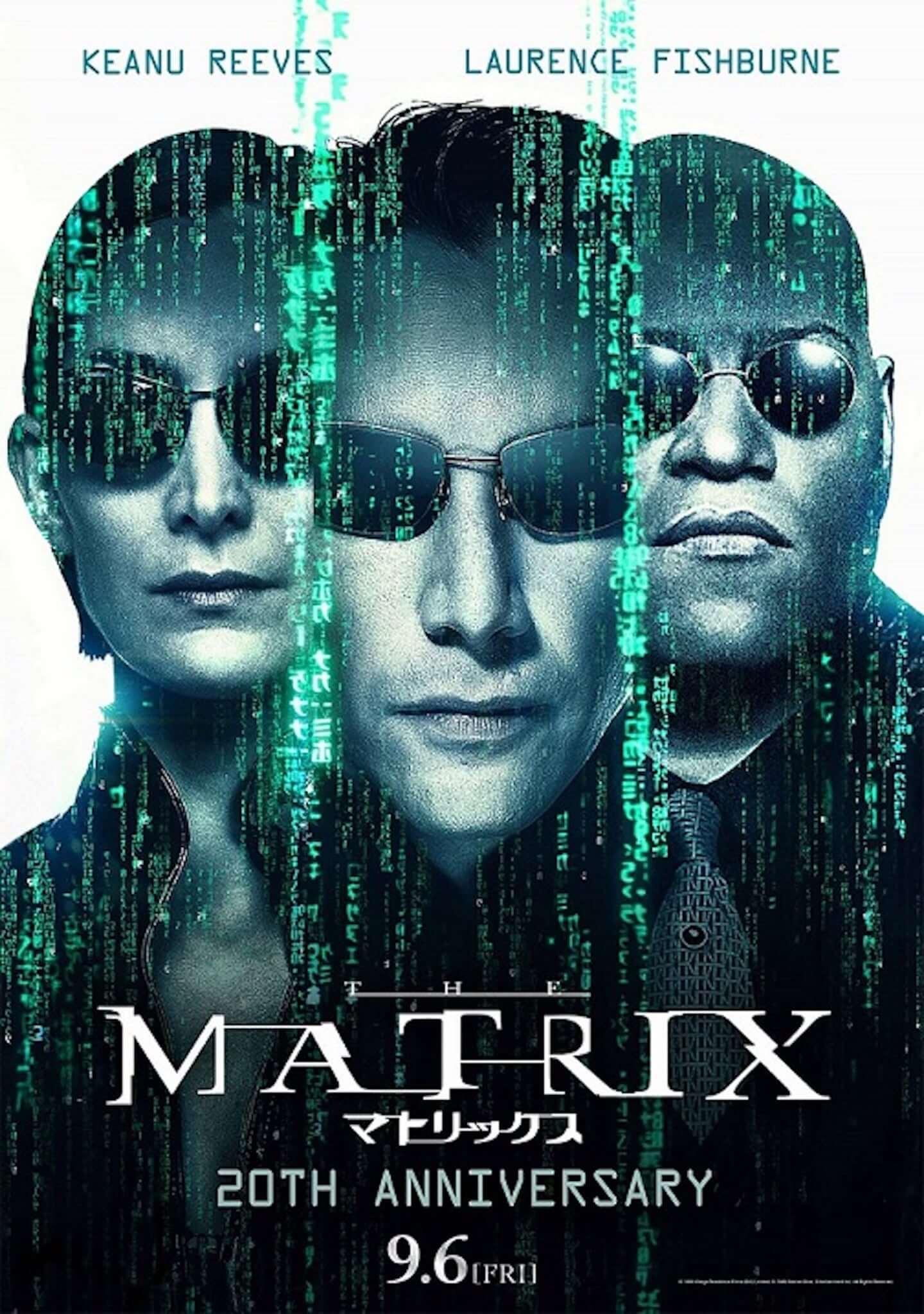 【速報】『マトリックス4』製作決定!主役ネオを演じるのはもちろんキアヌ・リーヴス a9ebfcce4a97f605ae0b63f2a45884c2-1440x2046