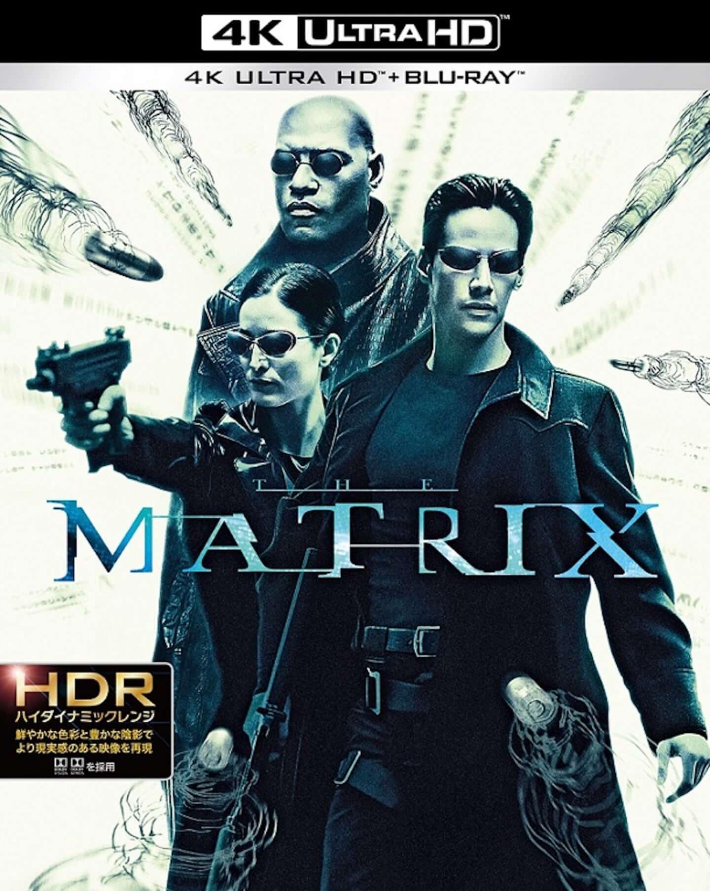 【速報】『マトリックス4』製作決定!主役ネオを演じるのはもちろんキアヌ・リーヴス 4a6af9d362c3e21d8a778e8528443488-1440x1807
