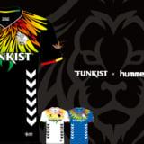 funkist-hummel_2
