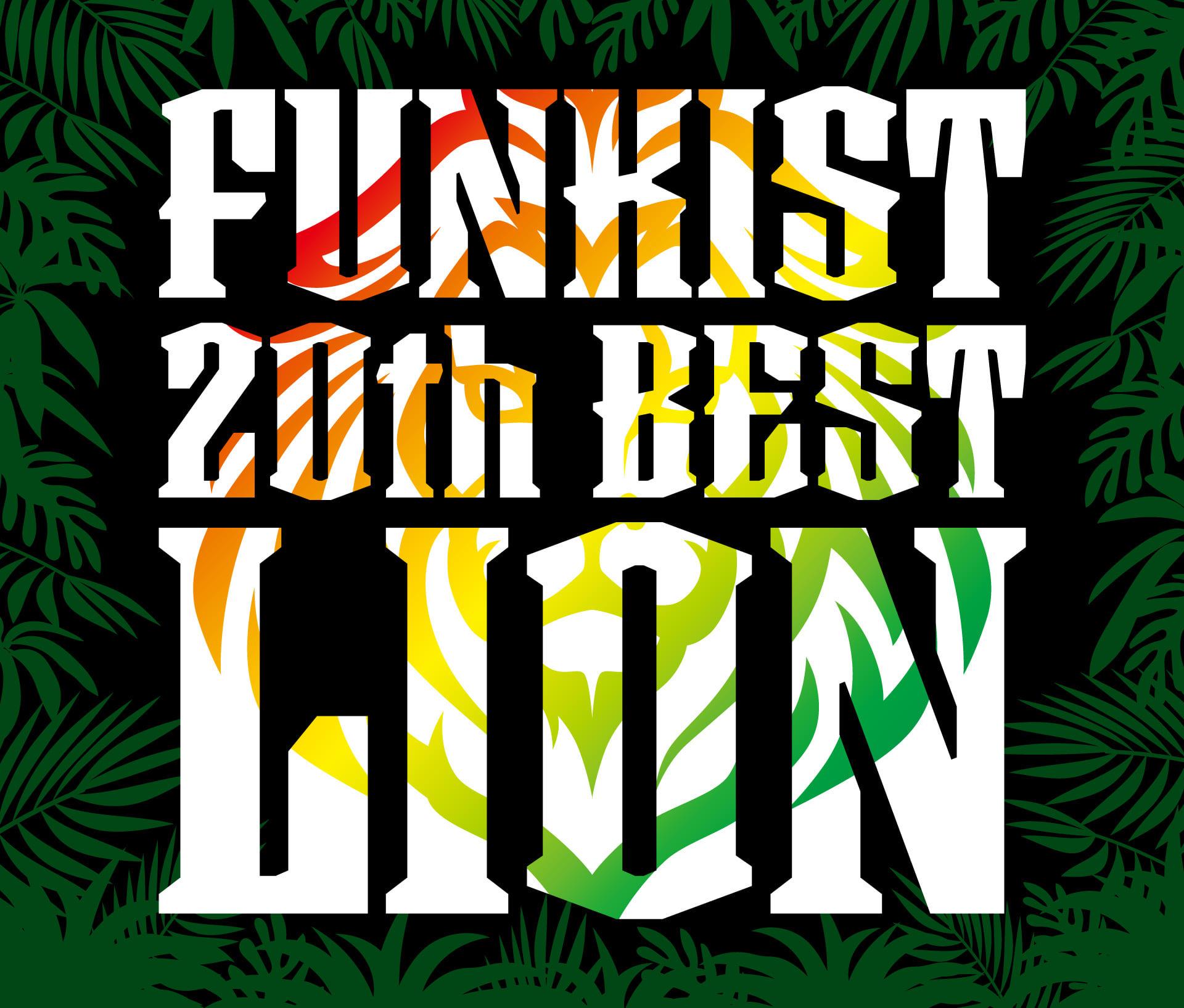 FUNKISTの20周年記念ユニフォームをヒュンメルがデザイン|売り上げの一部が南アフリカの支援に lifefashion190703funkist-hummel_5.jpg-1920x1635