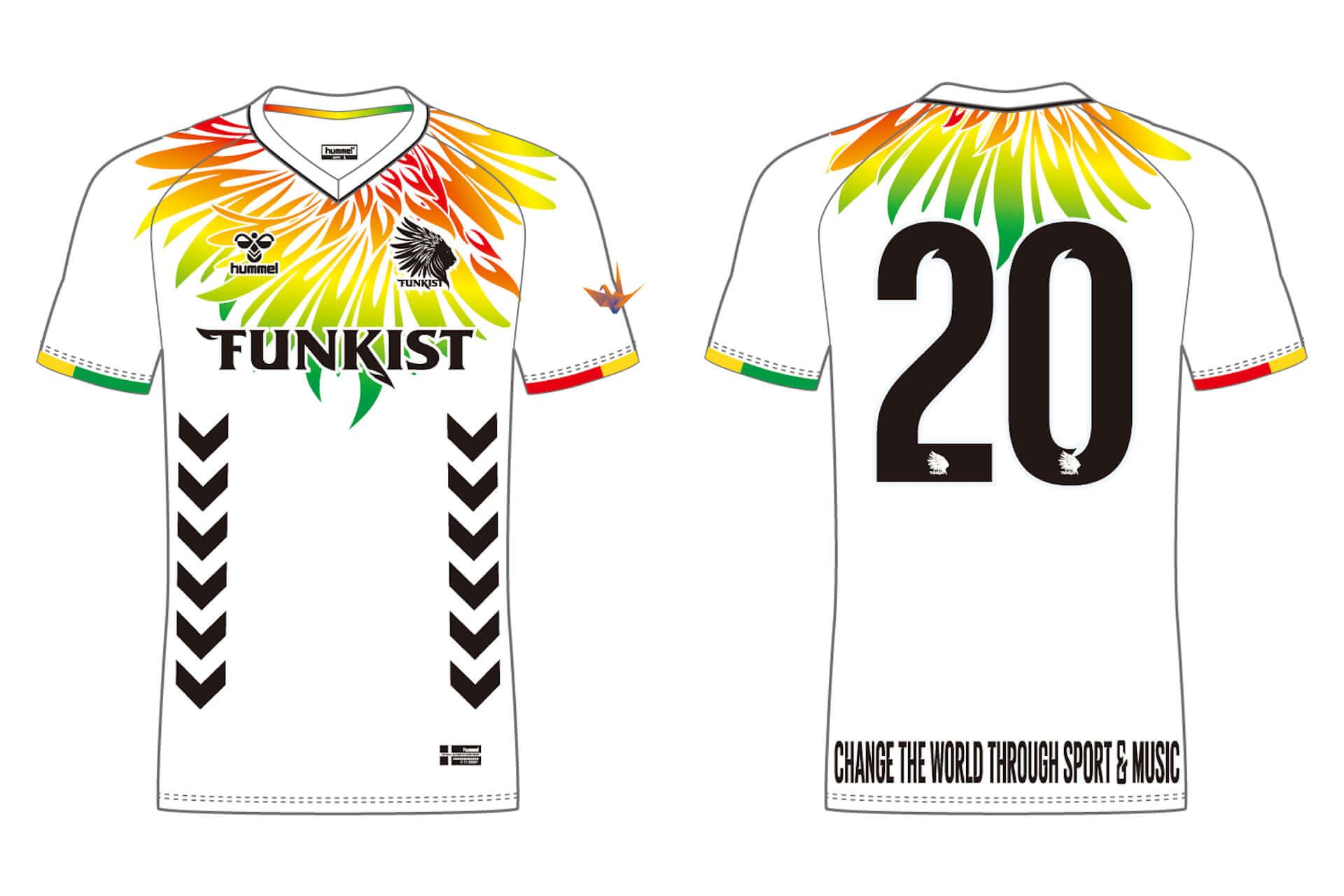 FUNKISTの20周年記念ユニフォームをヒュンメルがデザイン|売り上げの一部が南アフリカの支援に lifefashion190703funkist-hummel_7-1920x1280