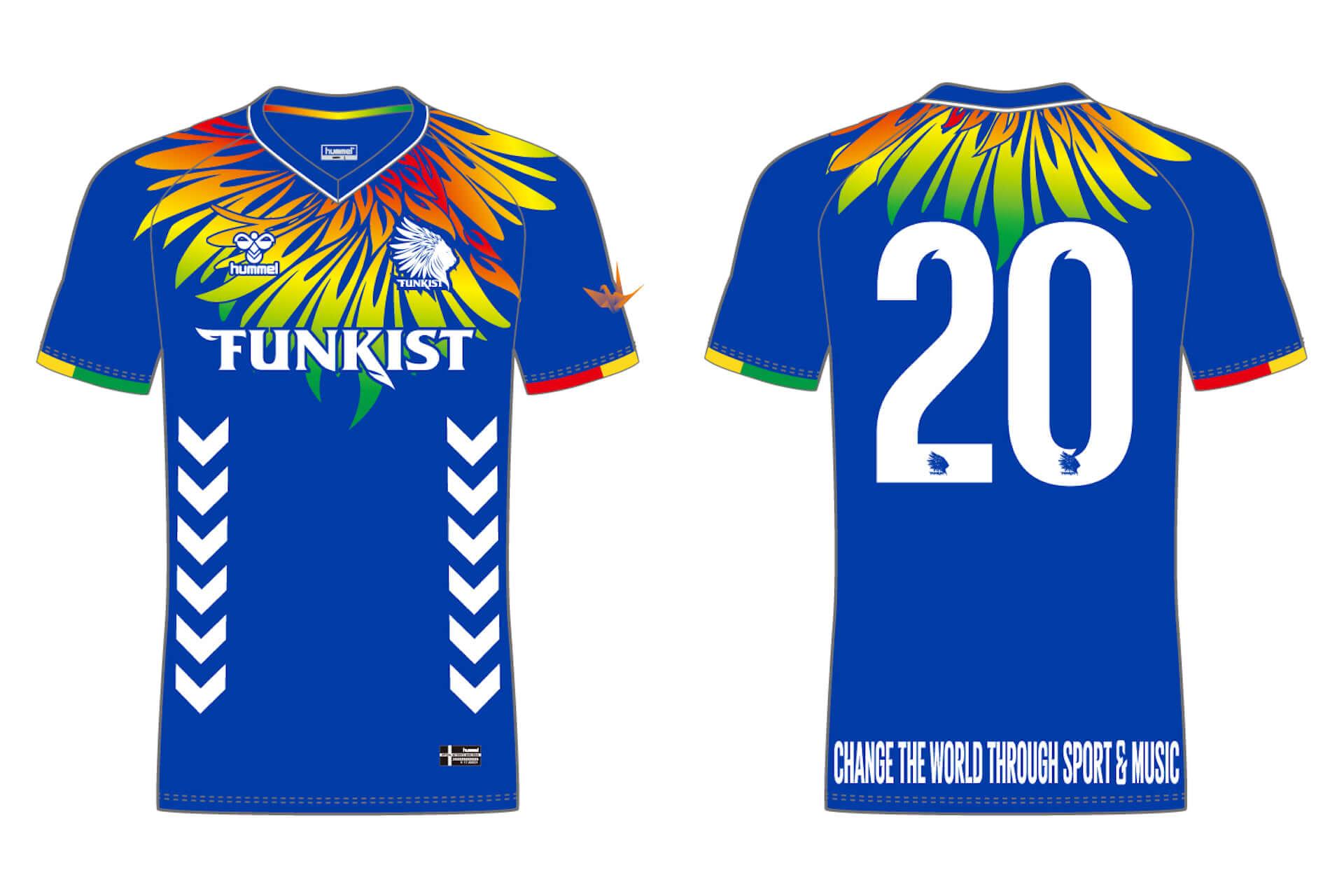 FUNKISTの20周年記念ユニフォームをヒュンメルがデザイン|売り上げの一部が南アフリカの支援に lifefashion190703funkist-hummel_8-1920x1280