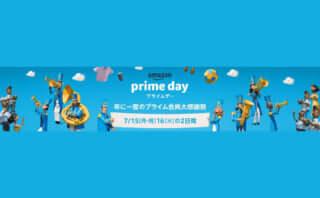 amazon-primeday3rd_8