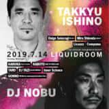 石野卓球とDJ NOBUのオールナイトパーティーにGONNOの出演決定