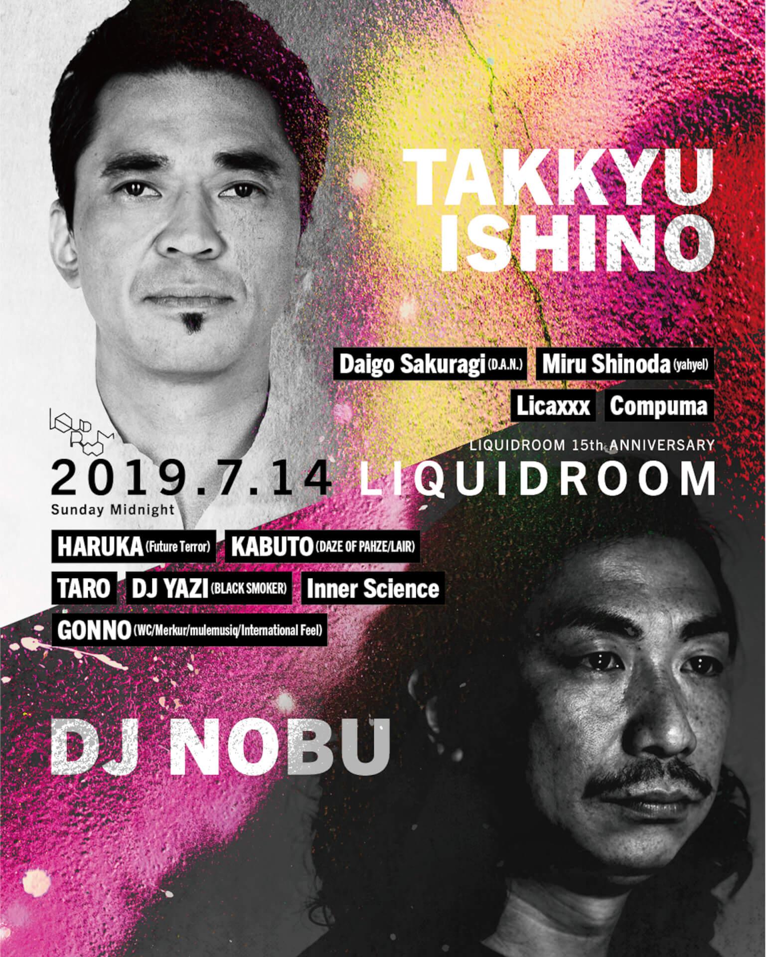 石野卓球とDJ NOBUのオールナイトパーティーにGONNOの出演決定 liquidroom15th-190705-1