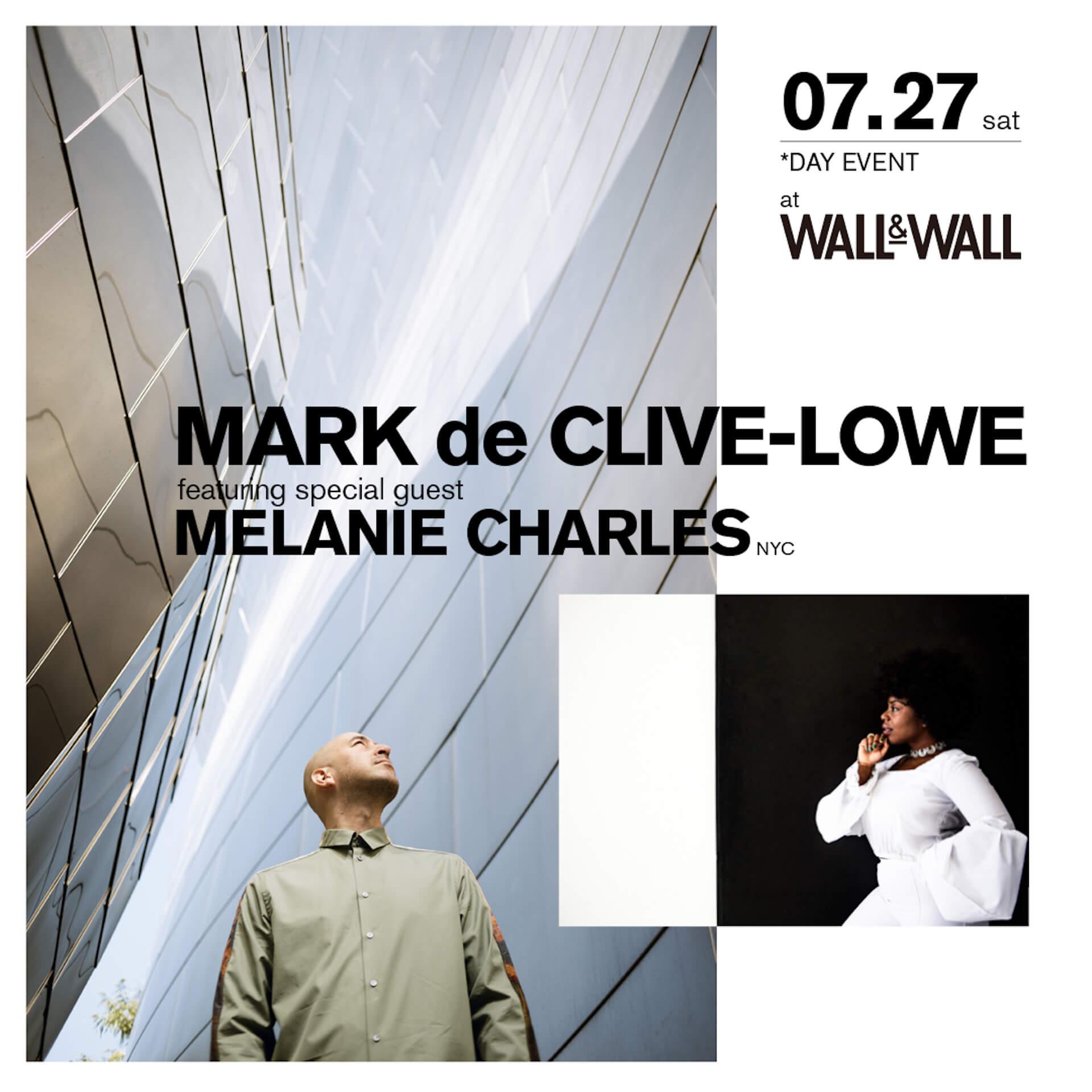 Kamasi Washingtonらとのコラボで著名なMark de Clive-Loweと、SZAらとのコラボもこなすMelanie CharlesのスペシャルライブがWALL&WALLにて開催 music190705-mark-de-clive-lowe-melanie-charles-4