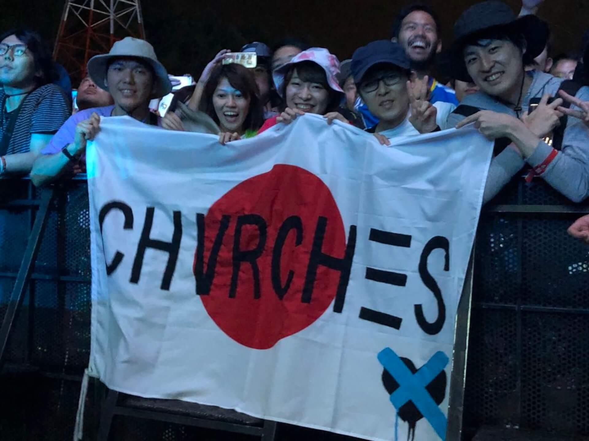 25人に訊く<FUJI ROCK FESTIVAL 2019>にいく理由|#24 ayane(会社員) fujirock2019-1-2