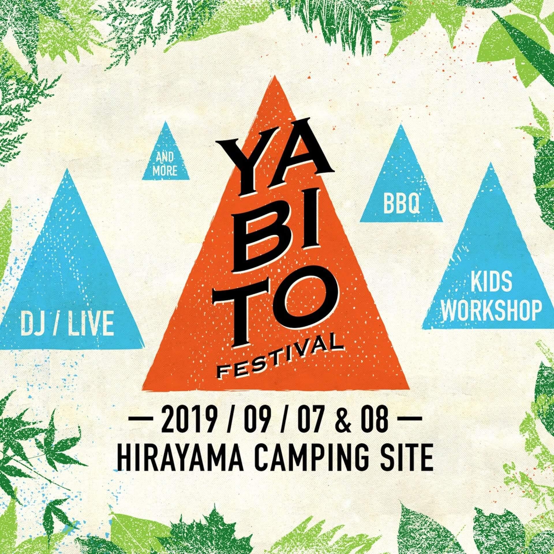 YABITO 2019