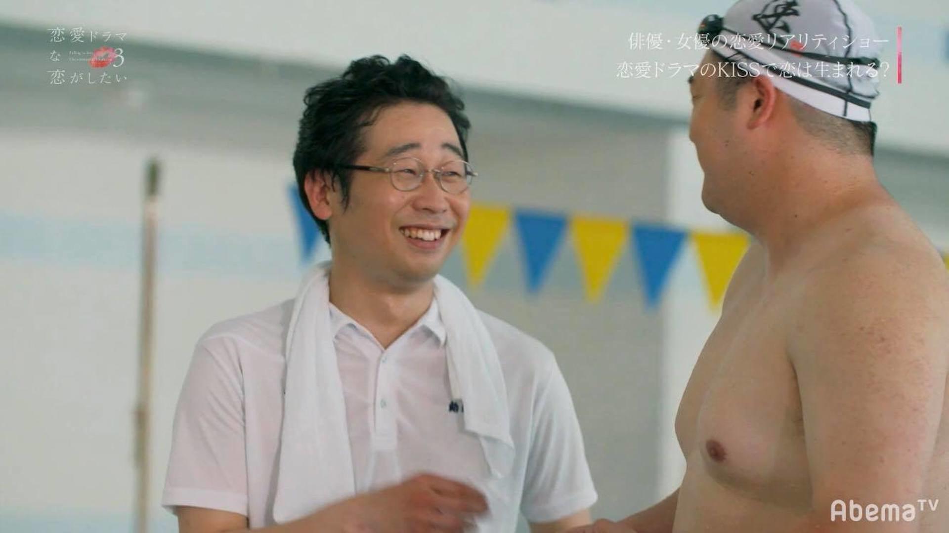 ずぶ濡れキスに渡辺直美が大興奮「このキスが1番良かった。過去1!」|AbemaTV『恋愛ドラマな恋がしたい3』配信中 video190708abematv-renai3_3-1920x1079