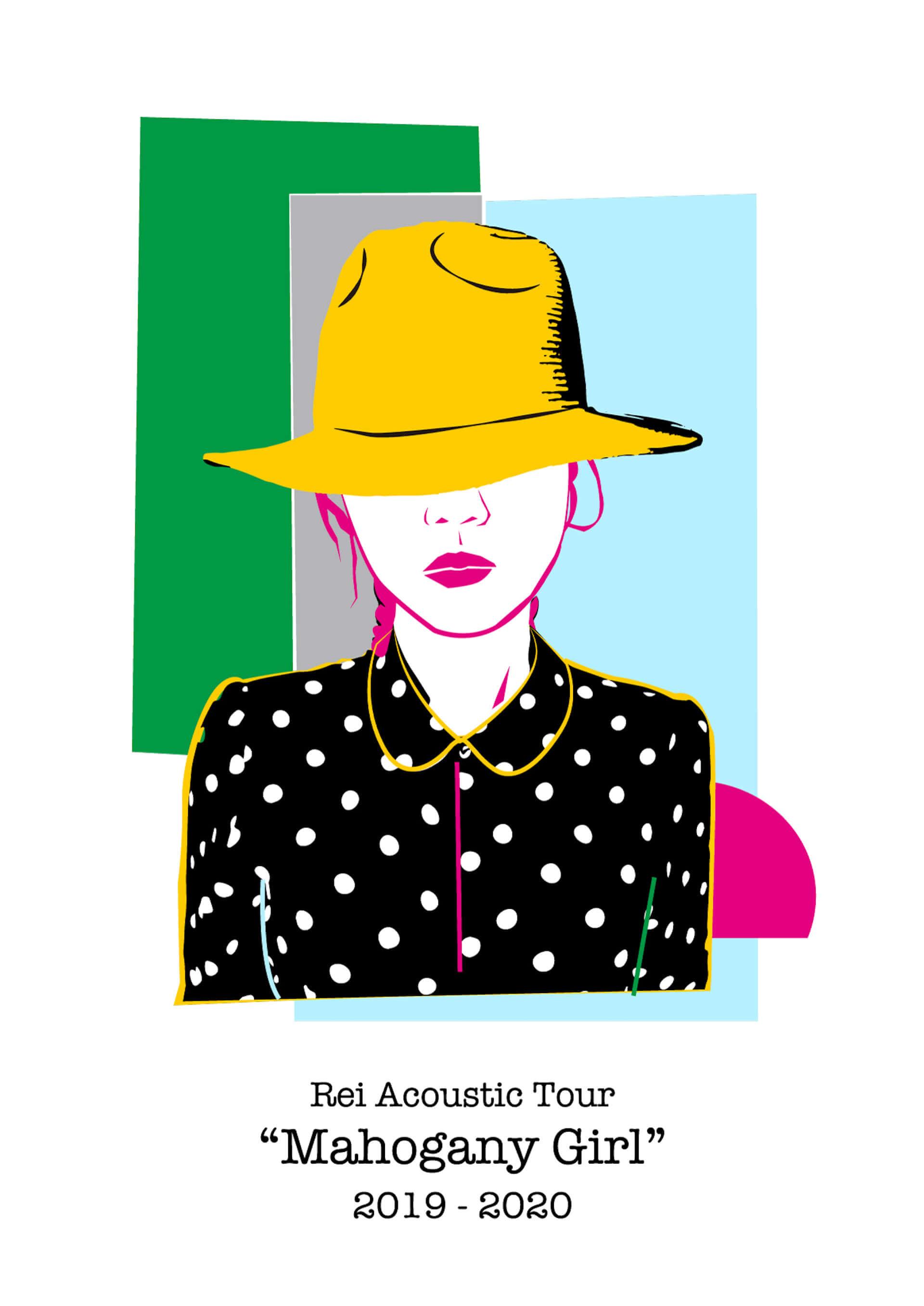 Reiが世界に!スペイン大型ジャズフェス出演&アコースティックライブツアー今年も開催決定 music190709_rei_mahoganygirl_2-1920x2713