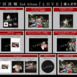 sudamasaki-album_3