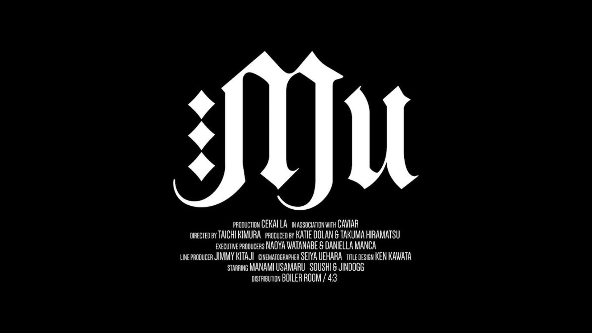 木村太一の最新ショートフィルム『Mu』がBOILER ROOMの「4:3」で世界同時公開|Jin Dogg、Manami Usamaru、Soushiが出演 video190710-kimurataichi-1
