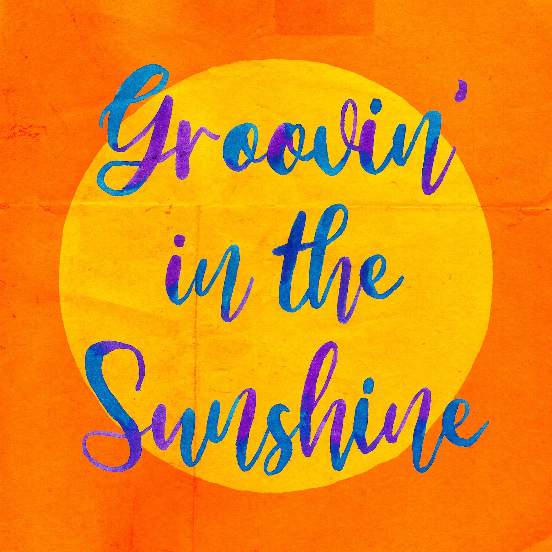これ抜きに夏は語れない!DJ HASEBEのMIX CD『Tokyo Sunshine Groove』7月31日に発売|BASI&向井太一を迎えた新曲「Groovin' in the Sunshine」も収録。 music190712-djhasebe-2
