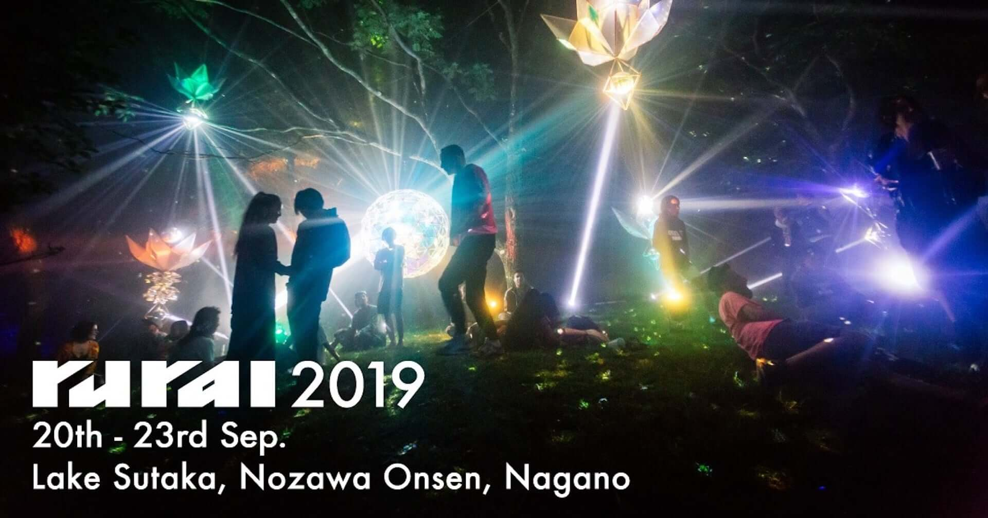 <rural 2019>第1弾ラインナップ&会場マップが発表|Function、Alessandro Cortini、DJ NOBU、Wata Igarashiなどが出演 music190712_rural_2-1920x1008