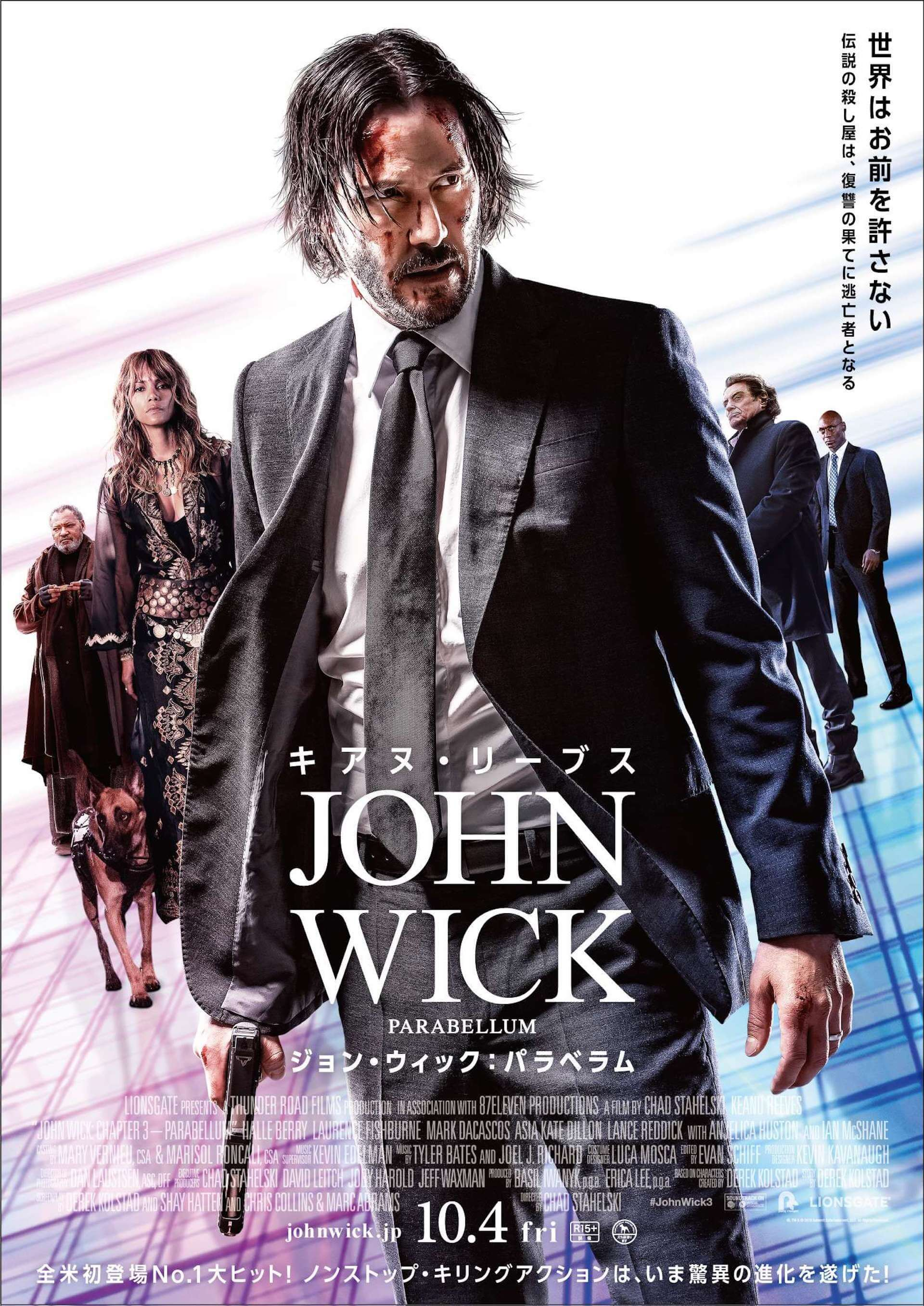 世界はキアヌを許さない 『ジョン・ウィック:パラベラム』公開日決定&新ポスター解禁! film190718_johnwick_japan_poster_main-1920x2713