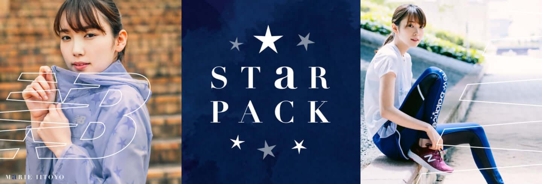飯豊まりえが前向きに輝く女性を応援! ニューバランスから新作ウィメンズランニングアパレルコレクション「STAR PACK」が登場 sub1-4-1440x489