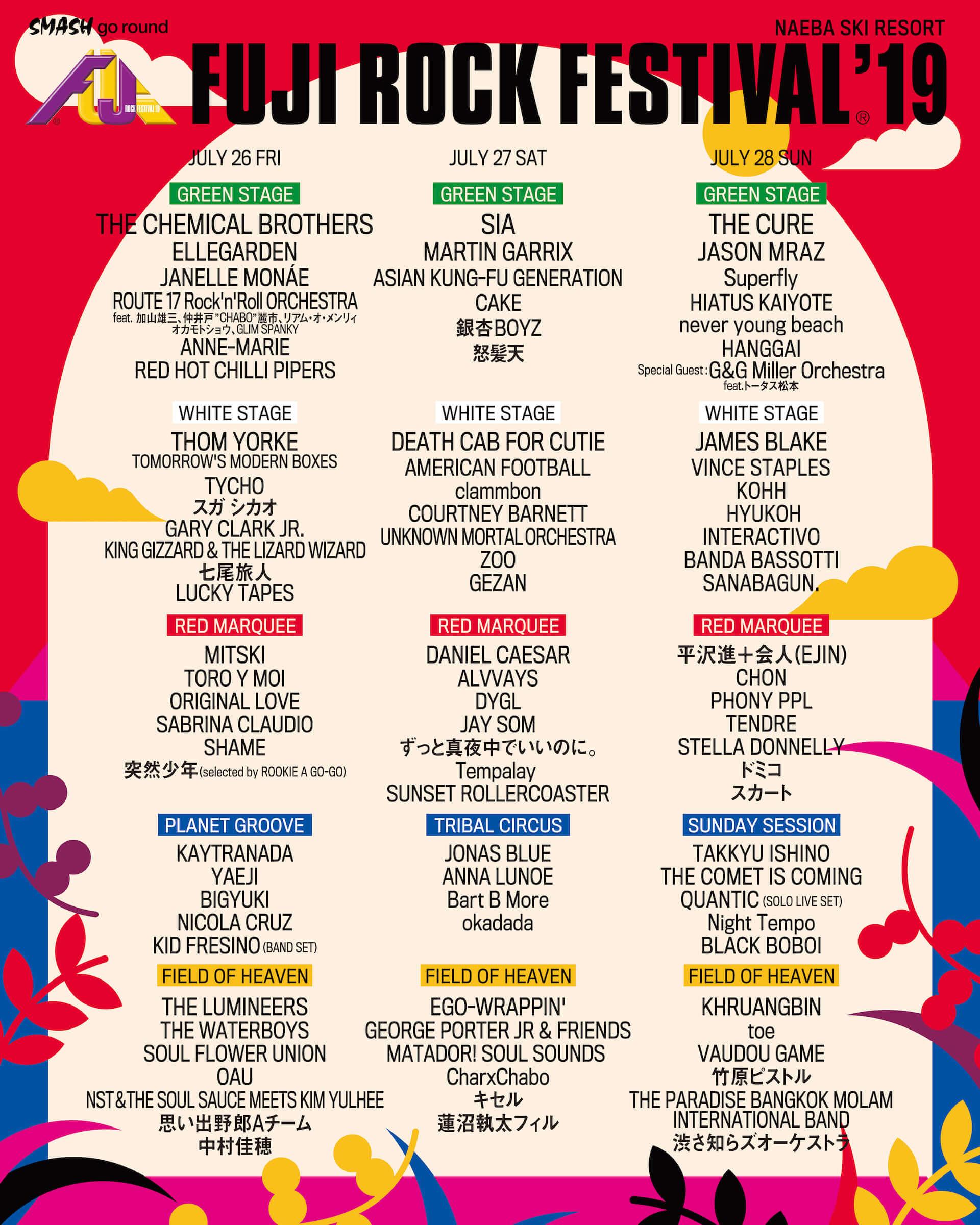 今年の<フジロック>YouTube配信アーティストがついに発表!SIA、The Cure、James Blake、Vince Staplesなど40組 music190718_fujirockfestival_youtube_1-1920x2400