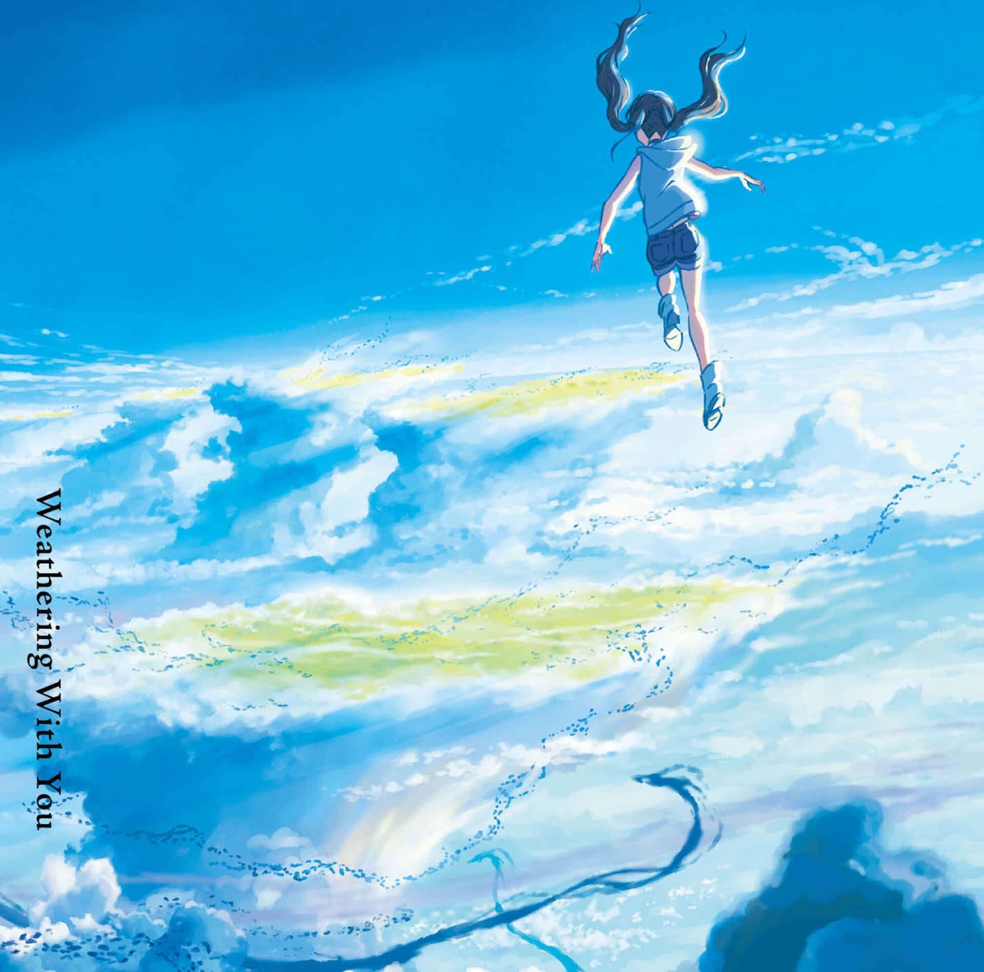 RADWIMPSアルバム『天気の子』が本日発売!「愛にできることはまだあるかい」MVも公開 music190719_radwimps_tenkinoko_main-1920x1896