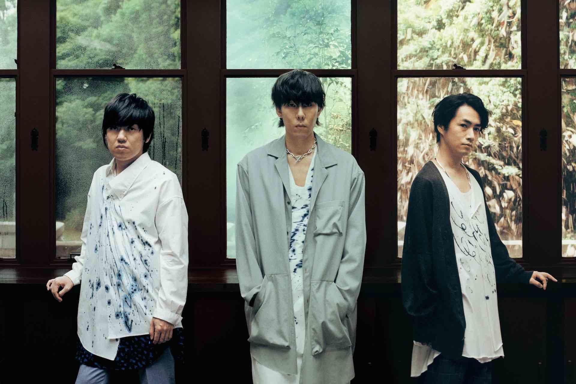 RADWIMPSアルバム『天気の子』が本日発売!「愛にできることはまだあるかい」MVも公開 music190719_radwimps_tenkinoko_1-1920x1280