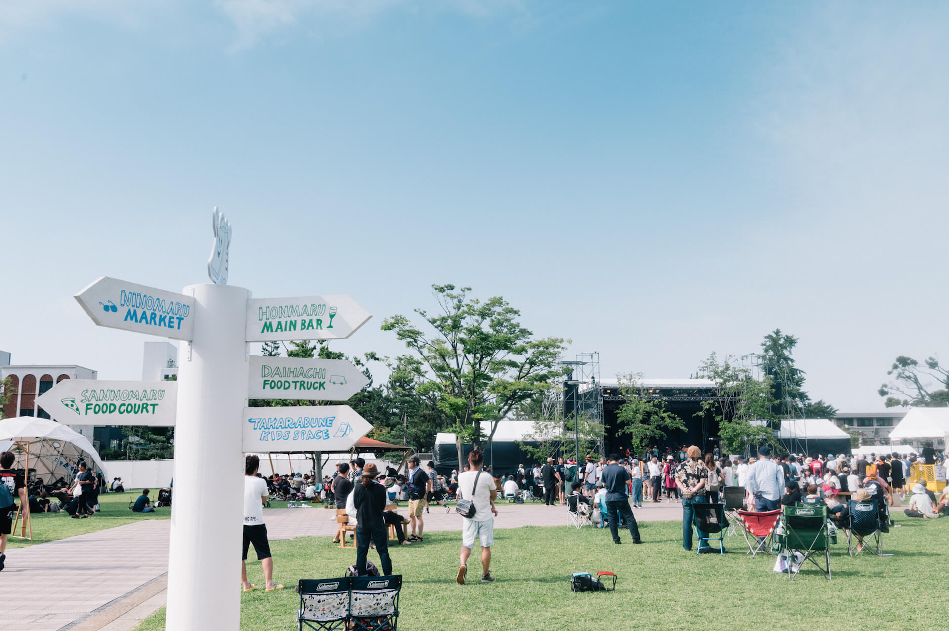 初開催のONE PARK FESTIVALレポート|WONK長塚、Ovall、福井のアーティストhendecagonと水咲加奈の感想は? music190719-oneparkfestival-20