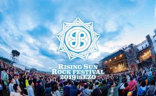NUMBER GIRLの復活舞台となる予定だった<RISING SUN ROCK FESTIVAL>1日目が台風の影響で中止に。明日17日は開催の発表