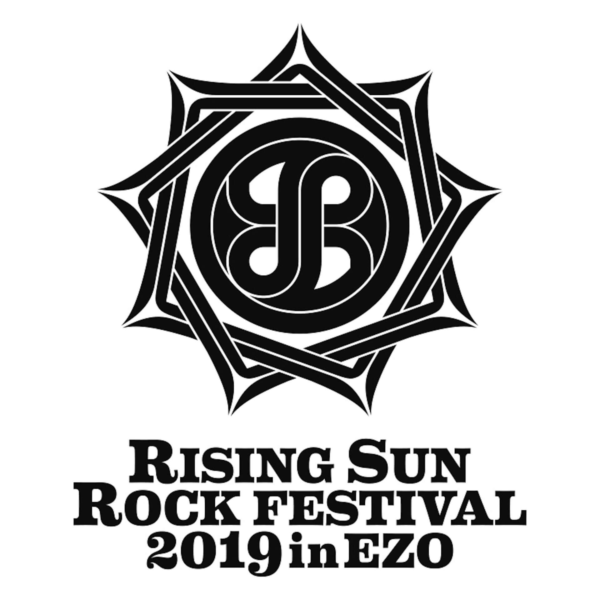<RISING SUN ROCK FESTIVAL>タイムテーブル&第6弾アーティスト発表!中村佳穂、緑黄色社会ら7組&ゲストアーティストも music190719_risingsunrockfestival_7-1920x1920