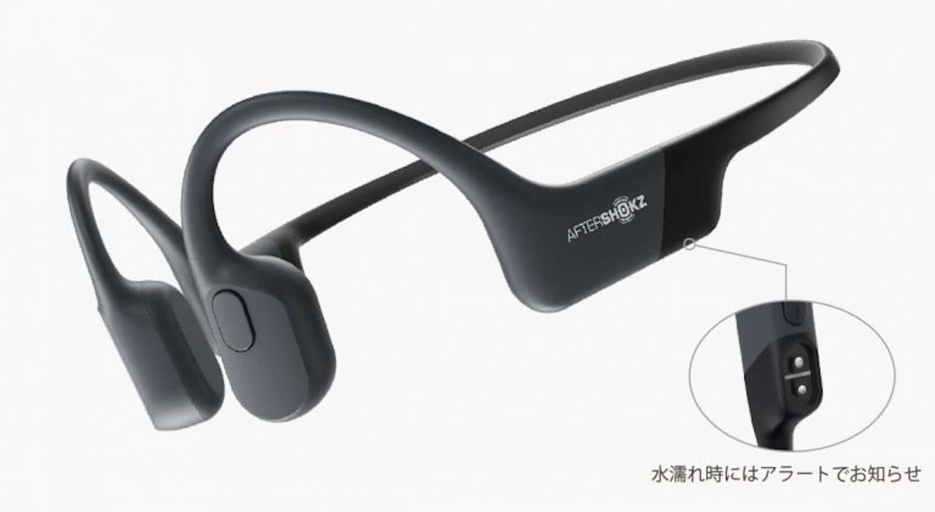 ランニングに最適!耳を塞がず音楽を楽しめる骨伝導ヘッドホン「Aeropex」が登場 technology190722aeropex_5-1920x1053
