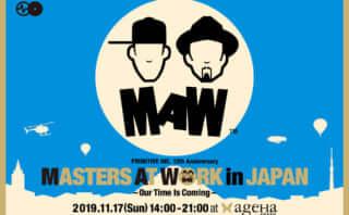 mastersatwork_1