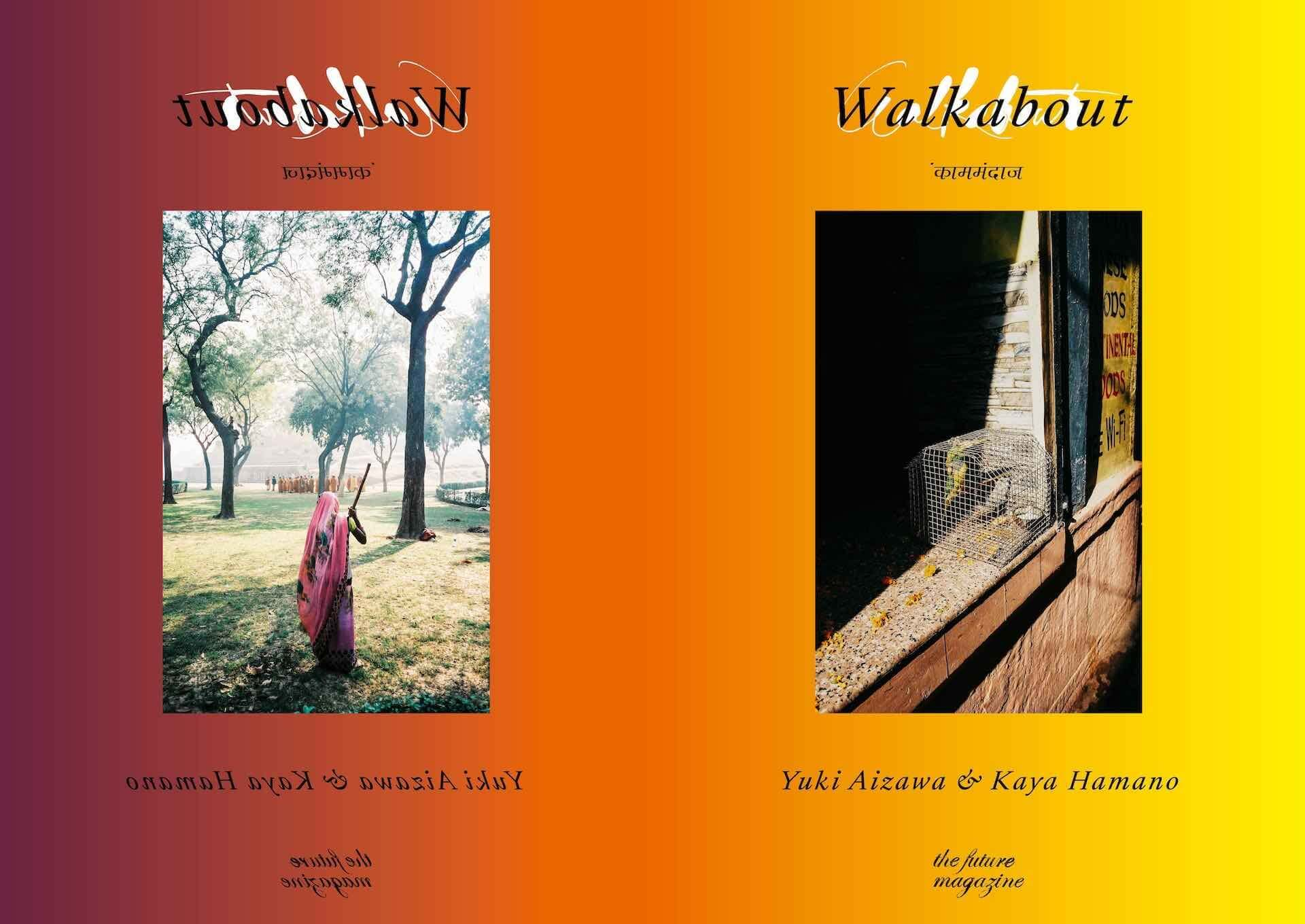 Gateballers ×写真家・相澤有紀、インド旅をまとめたドキュメンタリーブック創刊|Campfireでのプロジェクトがスタート art190723_gateballers_2-1920x1360