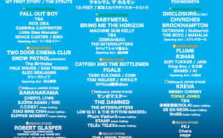 本日8月16日、<SUMMER SONIC 2019>のBEACH STAGEが開催中止と発表|大阪公演では、ナオト・インティライミらが出演キャンセル、随時SNS・HPの確認を推奨