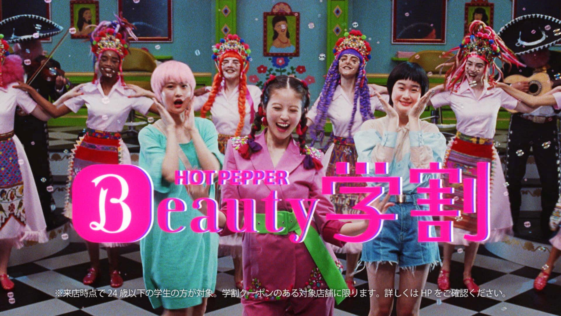 今田美桜がミュージカル風CMで不得意なダンスを披露!?メイキング&インタビュー映像も公開 life190726_imadamio_cm_10-1920x1080