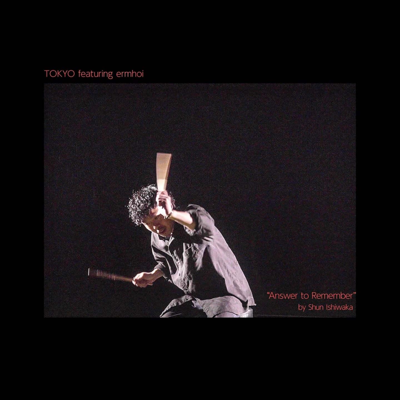 石若駿の新プロジェクトAnswer to Rememberが始動! シングル「TOKYO featuring ermhoi」を配信&MVも公開 TOKYO_JK_FINAL-1440x1440