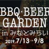 beergarden_8