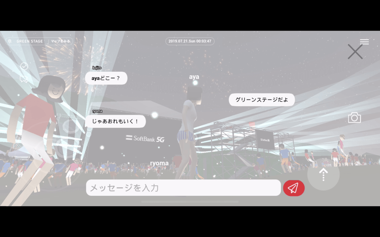 DJ Fumiya、BIGYUKI、MIYACHIらが参加|Softbankがセッションを通して制作された楽曲「オンガクサイコー」のMVが公開 2-1440x900