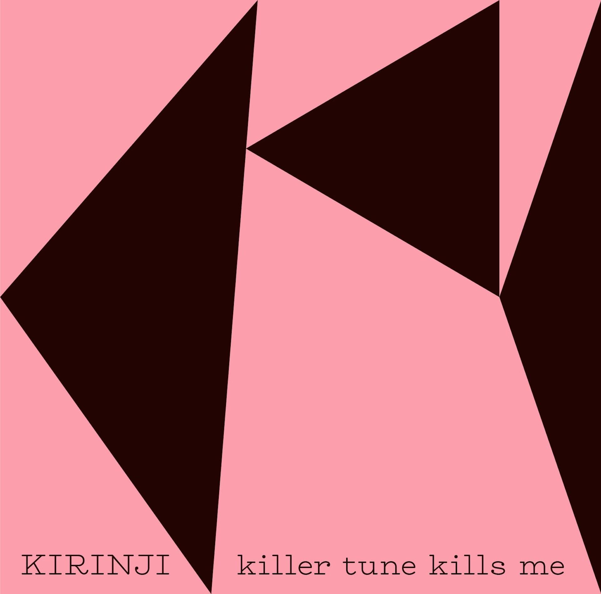 堀込高樹、弓木英梨乃(KIRINJI) × YonYon 対談|コラボ曲「killer tune kills me」の制作風景について語る UCCJ2166