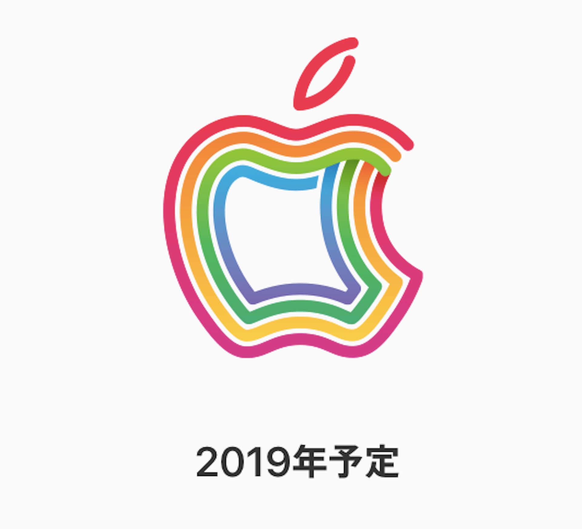 Apple Storeが今年中に2店舗オープンか?ティーザー画像が公開|表参道店も一部リニューアル中 tech190730_applestore_japan_main-1920x1743