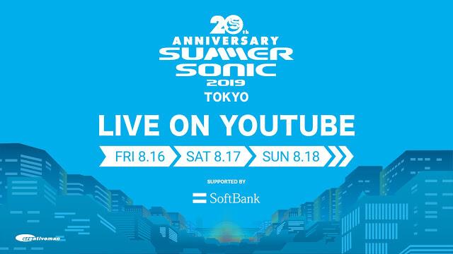 20周年を迎える<SUMMER SONIC>、初のYouTube配信が決定!MARINE、MOUNTAIN、SONIC、RAINBOWの4ステージを配信 music190730_summersonic_youtube_1
