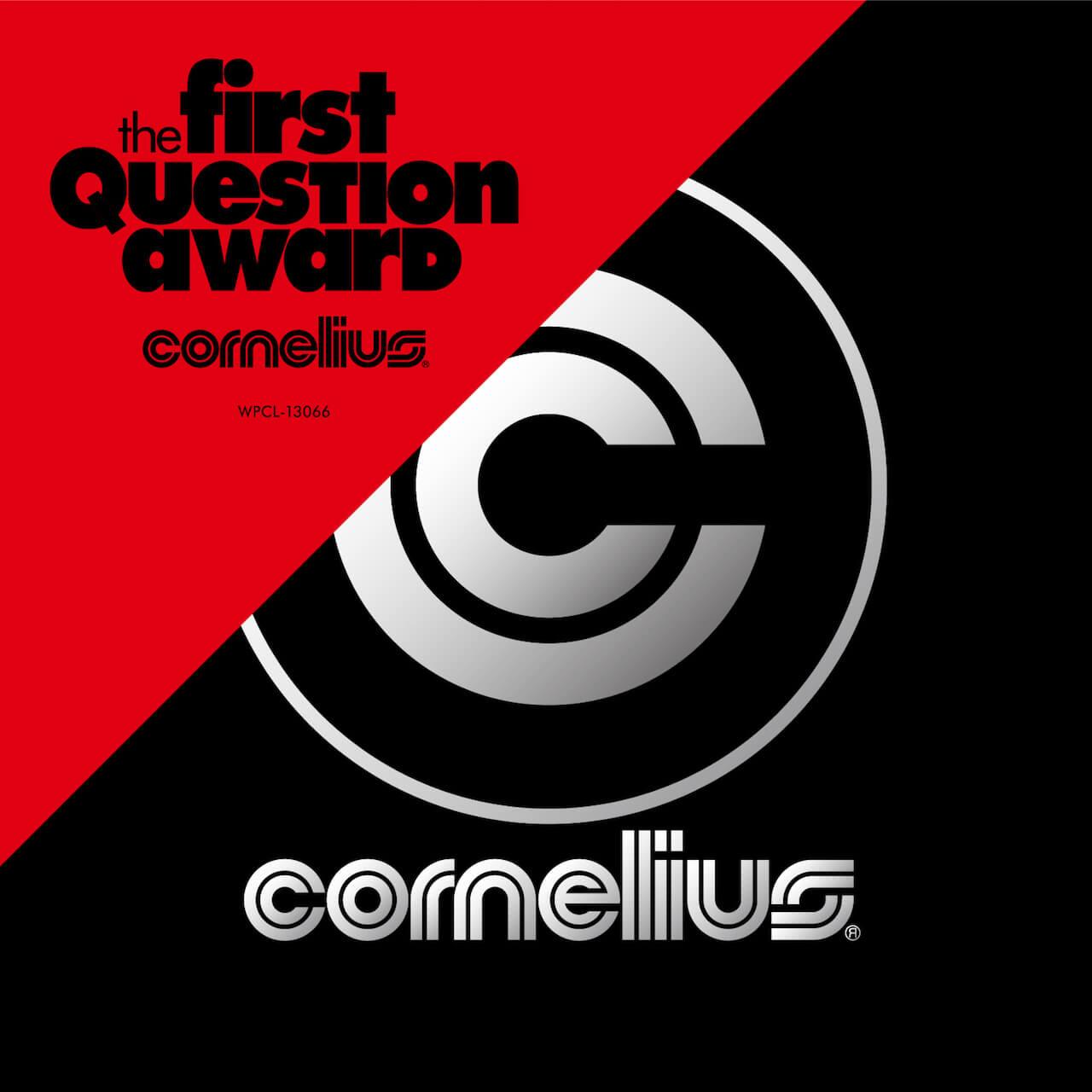 活動30年から紐解くコーネリアスと映像の関係性 interview190730-cornelius12.jpg