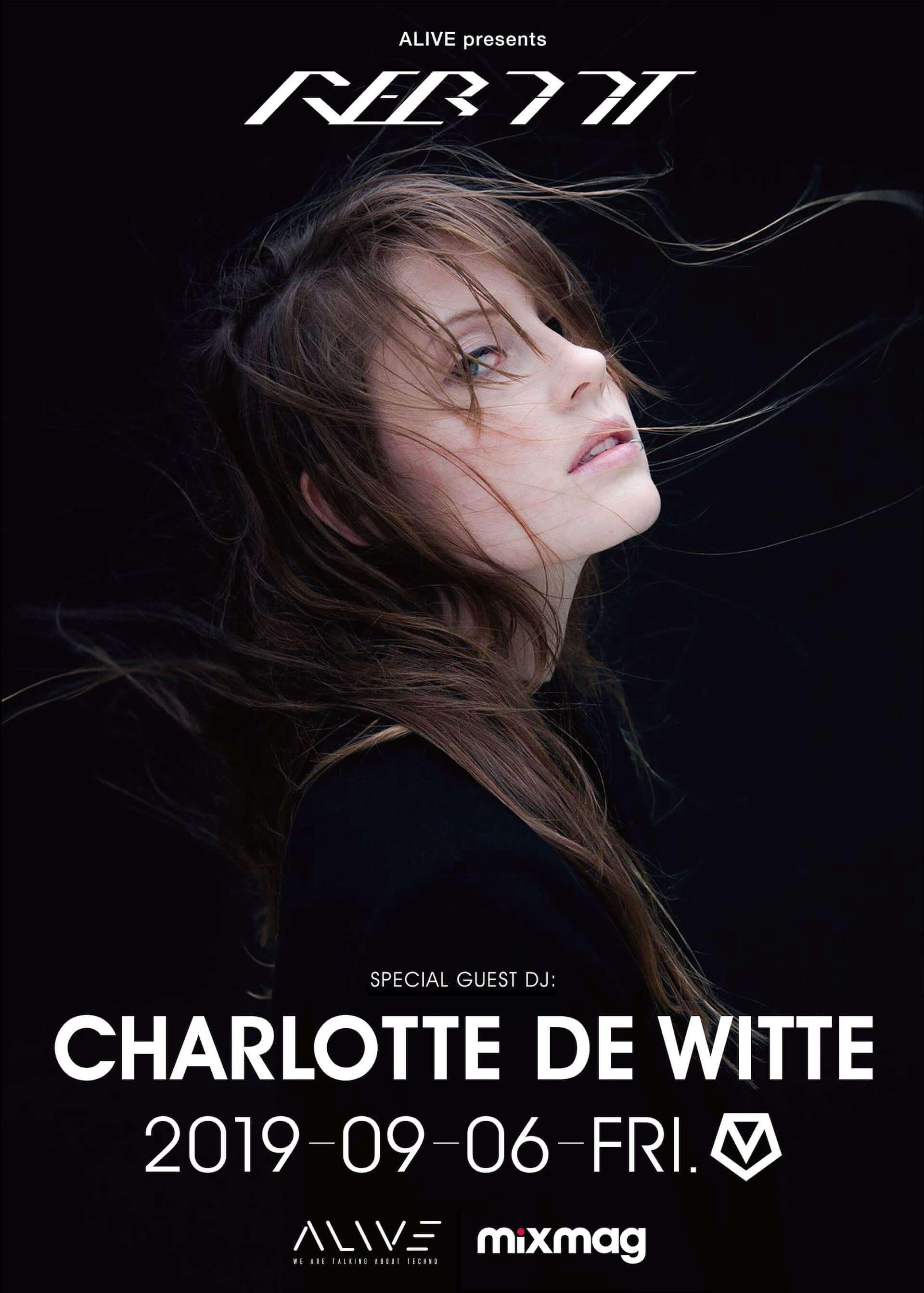 Tomorrowlandにも出演のフィメール・テクノDJ、Charlotte de Witteが再来日! music190730_charlottedewitte_1-1920x2686