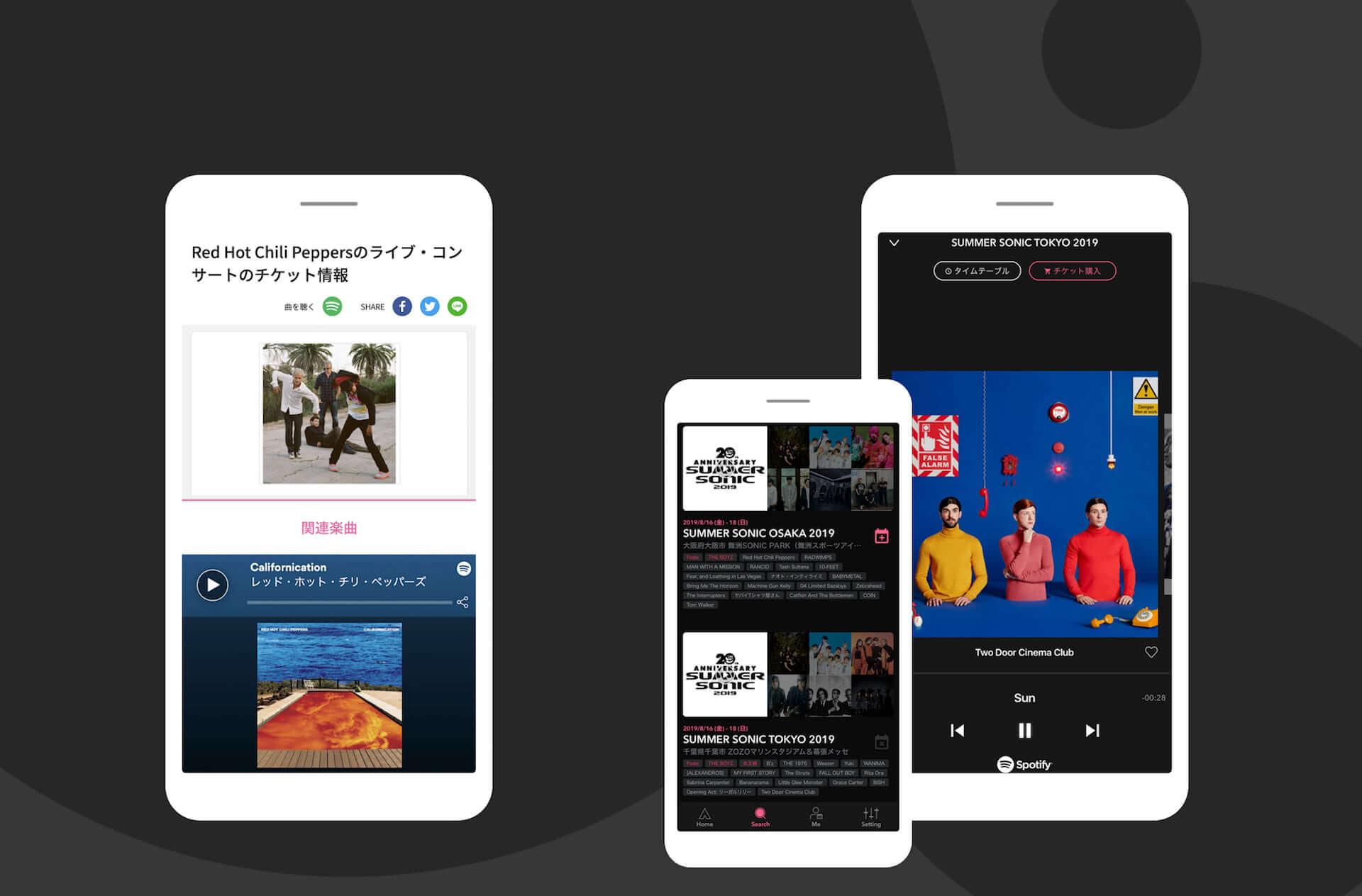 Spotifyから簡単にライブのチケットをゲット!イープラスとパートナーシップを締結 music190730_spotify_eplus_2-1920x1263