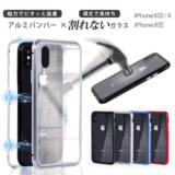 magnetic-iphonecase_2