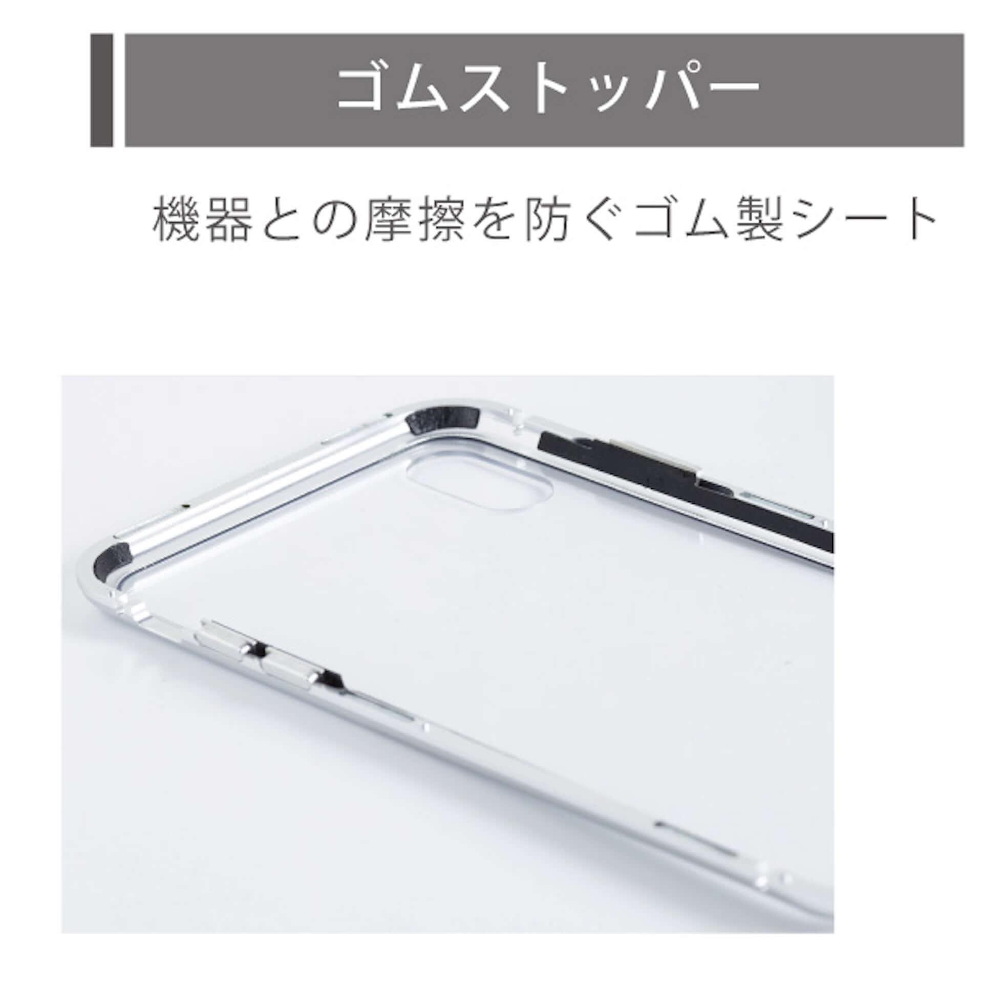 ハンマーでも割れないiPhoneケースが登場|頑強かつ軽量な「MAGNETIC ALUMINUM BUMPER CASE」発売 technology190731magnetic-iphonecase_7-1920x1920