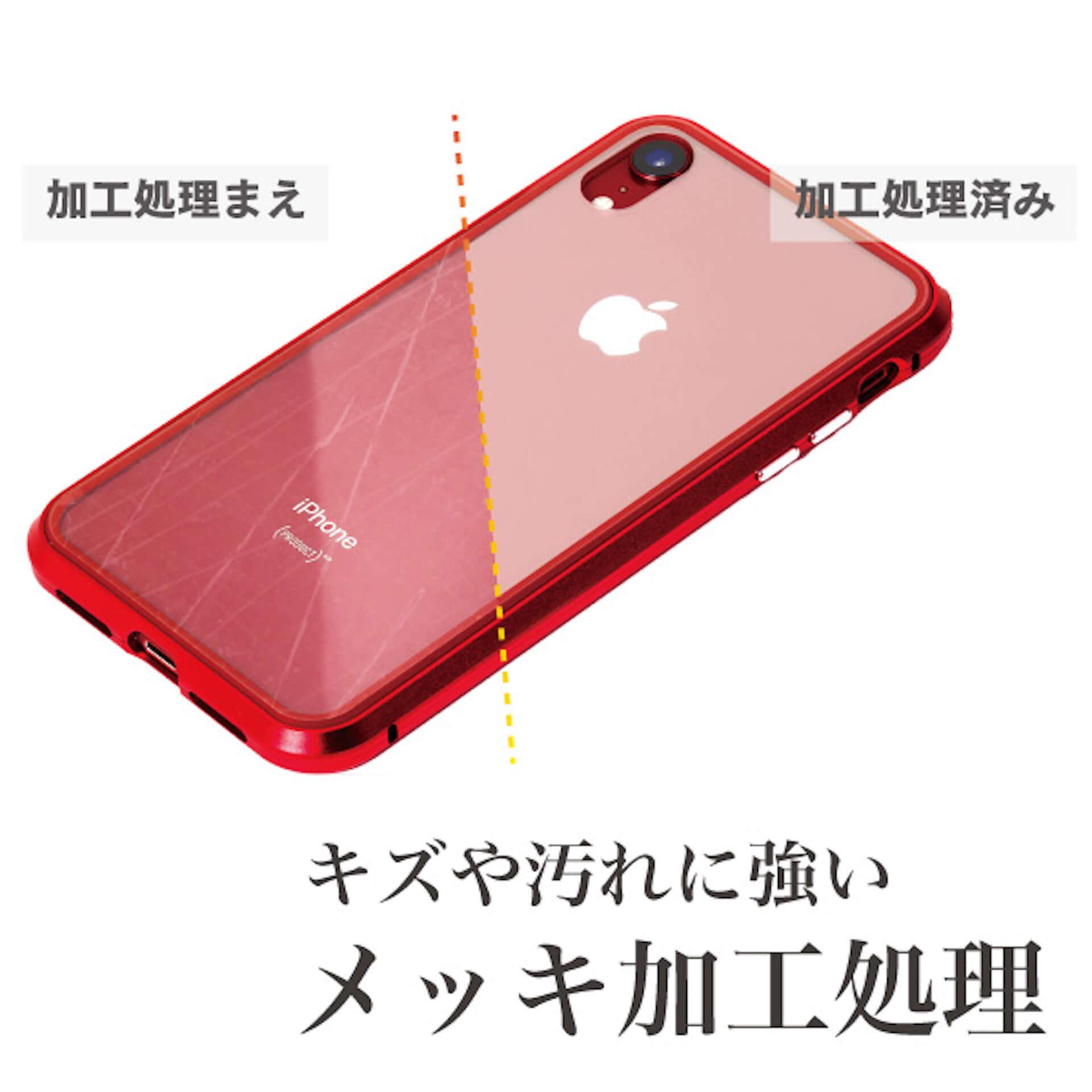ハンマーでも割れないiPhoneケースが登場|頑強かつ軽量な「MAGNETIC ALUMINUM BUMPER CASE」発売 technology190731magnetic-iphonecase_9-1920x1920