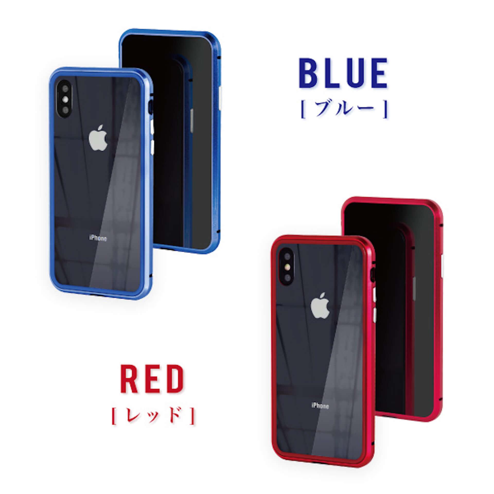ハンマーでも割れないiPhoneケースが登場|頑強かつ軽量な「MAGNETIC ALUMINUM BUMPER CASE」発売 technology190731magnetic-iphonecase_12-1920x1920